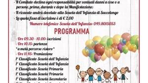 programma_comunemarcia2-2
