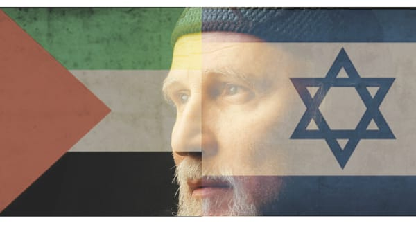 """Incontro """"Palestina Israele quale destino"""" alla Ex Fornace Carotta"""