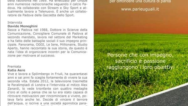 P2018_Piegh.2-640.90-2