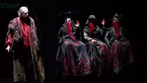 """Stagione teatrale del Verdi con """"Macbeth"""""""