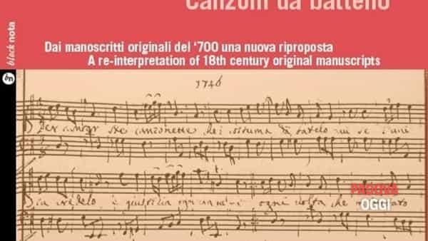 prentazione doppio cd book cantar venezia canzoni da battello di rachele colombo-3