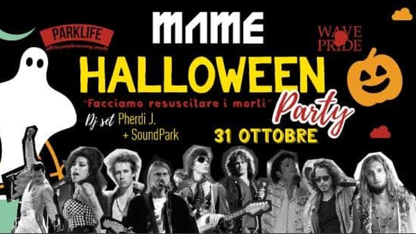 Halloween Party ☆ Mame Club