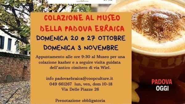 Colazione al Museo della Padova Ebraica