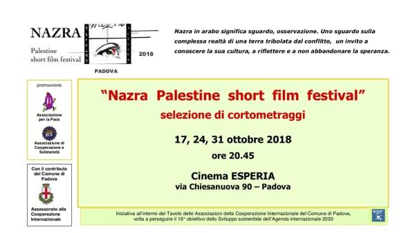 """Proiezioni di cortometraggi del """"Nazra Palestine short film festival"""" al cinema Esperia"""