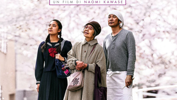 """Cineforum Este al cinema Farinelli con """"Le ricette della Signora Toku"""""""